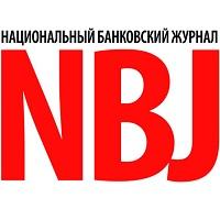 Банковские журналы